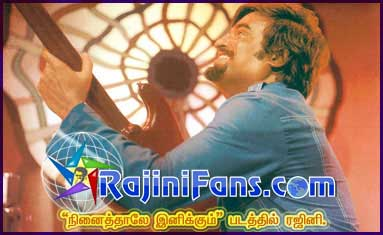 Super Star Rajinikanth Pictures 4