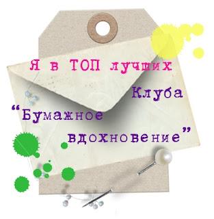 "я в топе со страничкой ""про лето"""