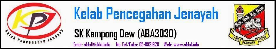 Kelab Pencegahan Jenayah | SK Kampong Dew