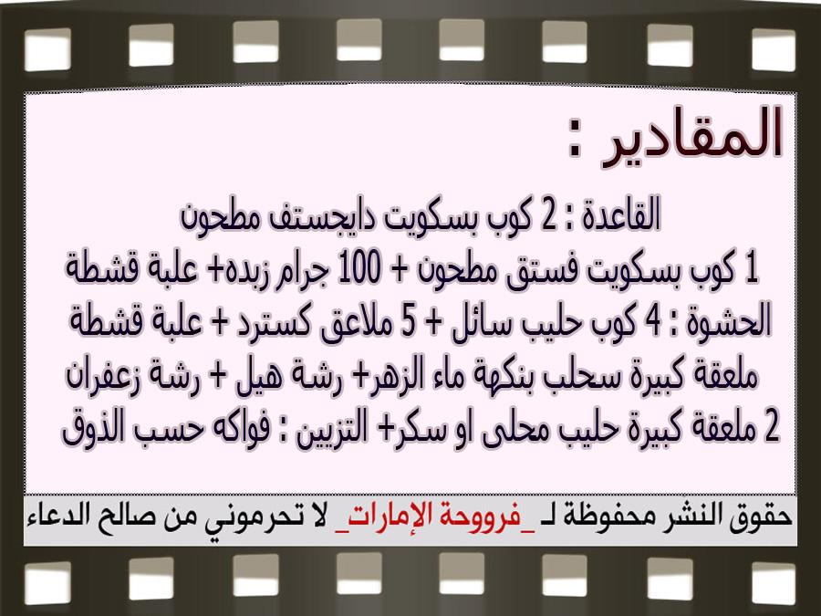 http://1.bp.blogspot.com/-XsnQy7r-h0E/VaJgbDEM2sI/AAAAAAAASy0/xG7IastM5GI/s1600/3.jpg