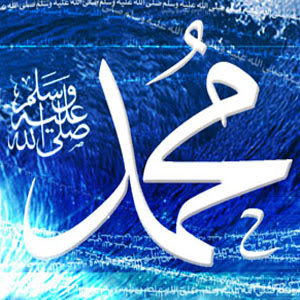 dan juga ahmad dan nabi ar rahmah dan nabi at taubah daku adalah