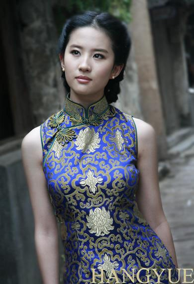 Ảnh gái xinh mỹ nhân Trung Quốc khoe sắc 1
