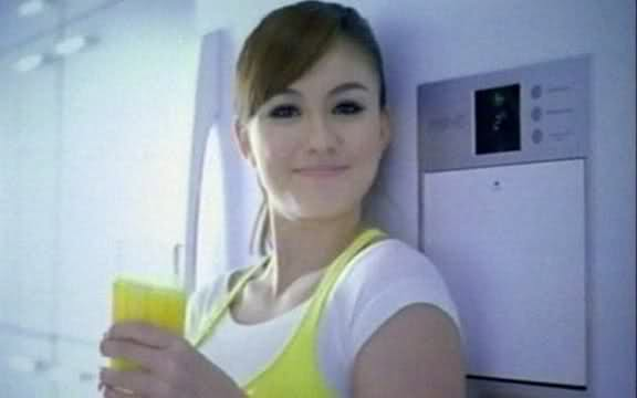 Agnes Monica Hot Actress Photos Ratna Galih