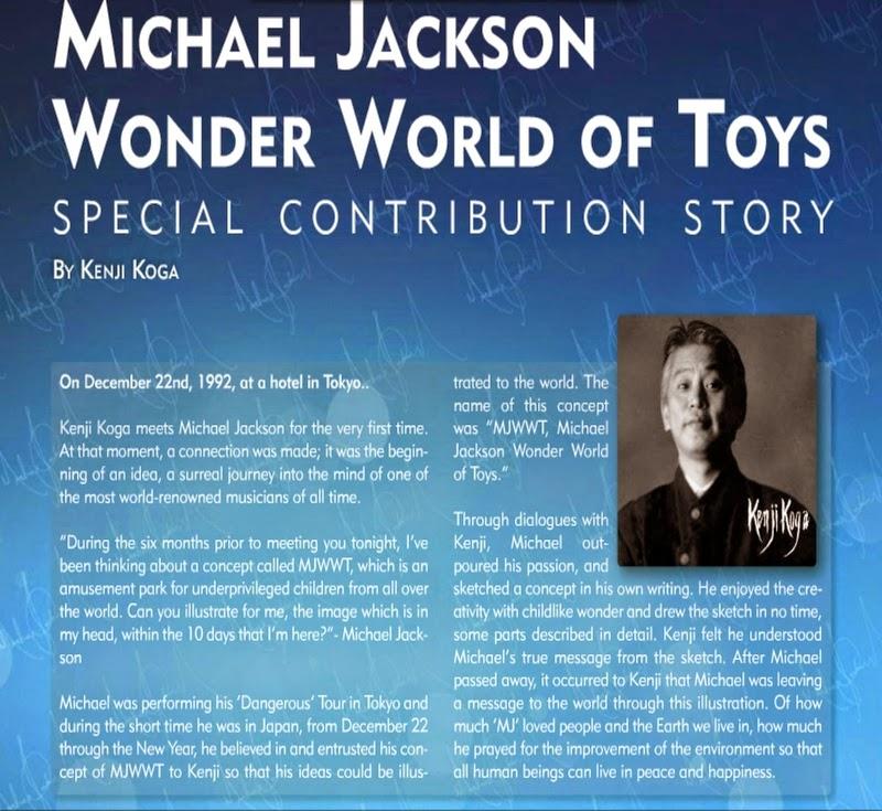 Michael Jackson Wonder World of Toys - By Kenji Koga Michael+Jackson+Wonder+World+of+Toys+1