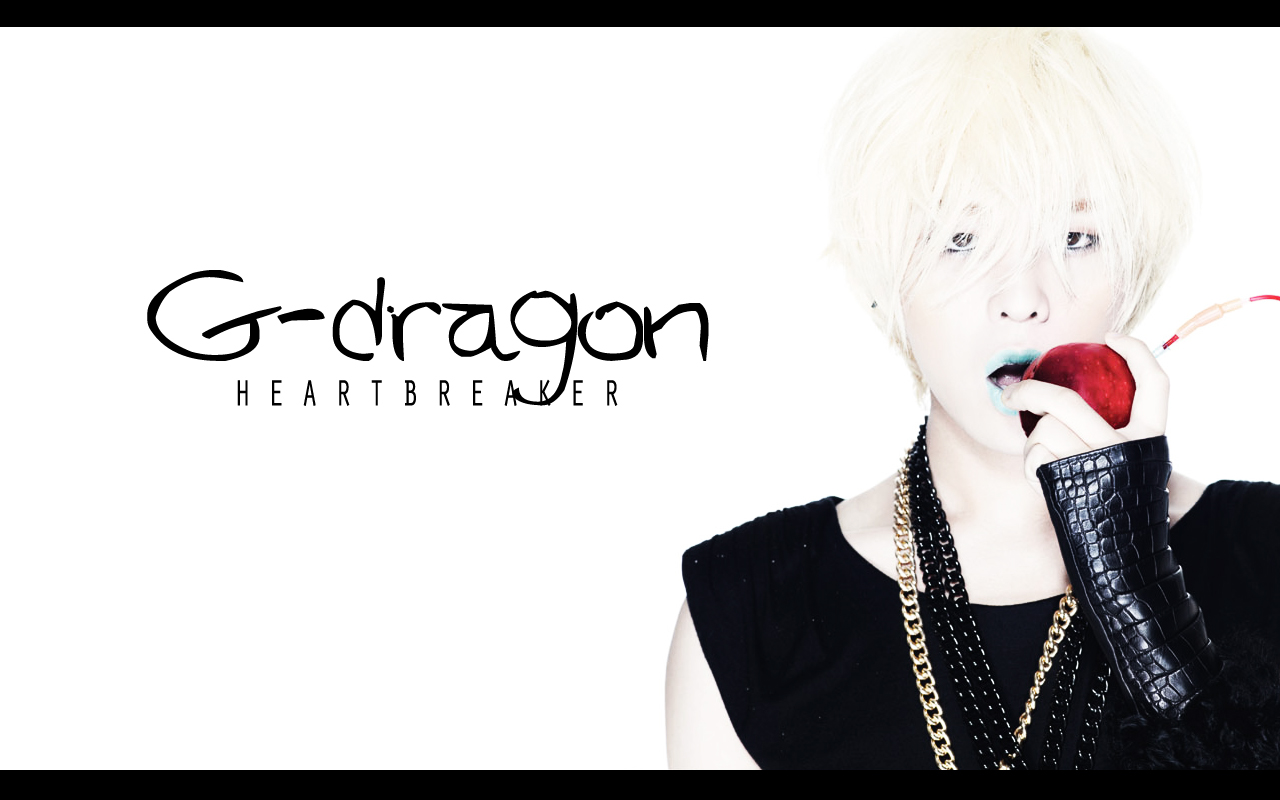 http://1.bp.blogspot.com/-XtOWWJzdXJI/TZ6nZ4OLwEI/AAAAAAAAAF0/lXE1YrzBslw/s1600/G_dragon_Wallpaper_by_CrunchyAngel.jpg