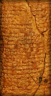 Mesopotamian Ark Tablet