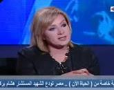 - برنامج  الحياة الآن مع دينا فاروق حلقة الثلاثاء 30-6-2015