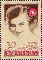 Oksana Petrusenko