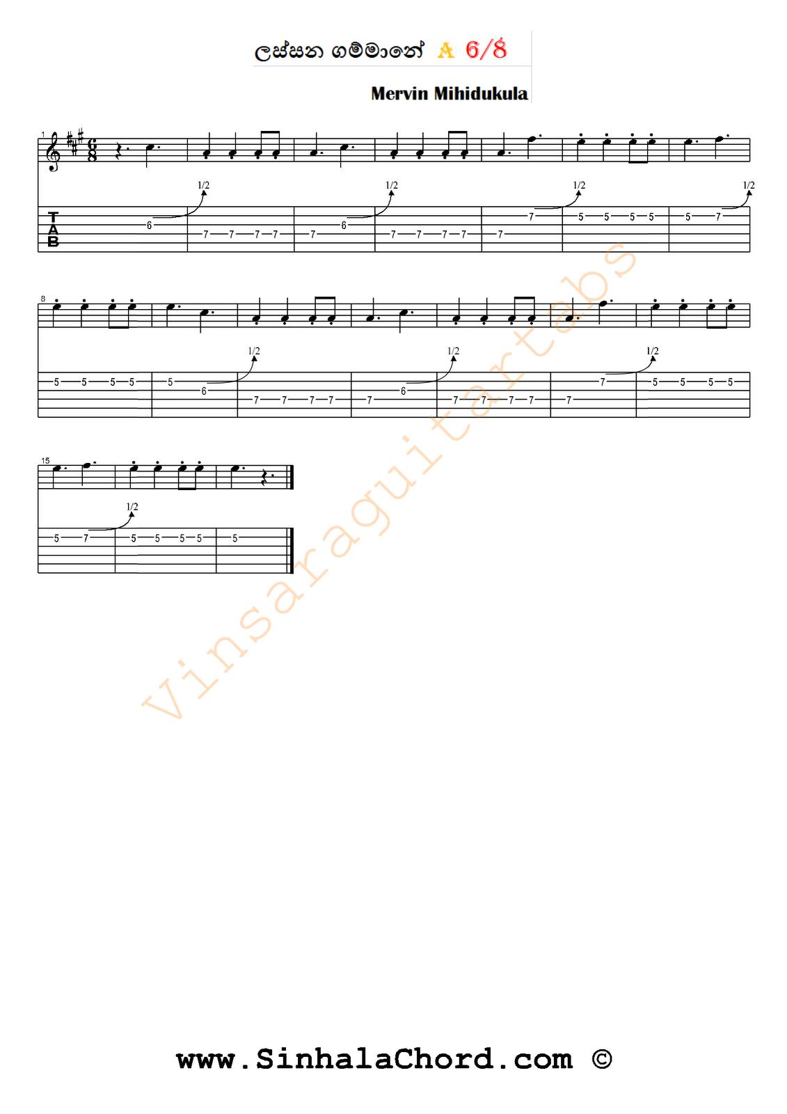 Lassana Gammane Guitar Tab Sinhala Guitar Chordssinhala Songs