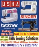 IMA Sewing Solutions