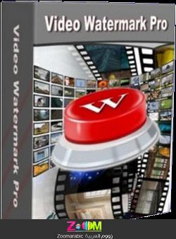 برنامج الكتابة على الفيديو Video Watermark Pro Full