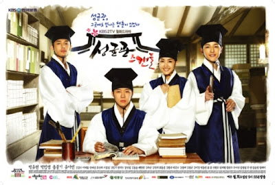 My Secret Love (Sungkyunkwan Scandal) Airs October 29 on ABS-CBN