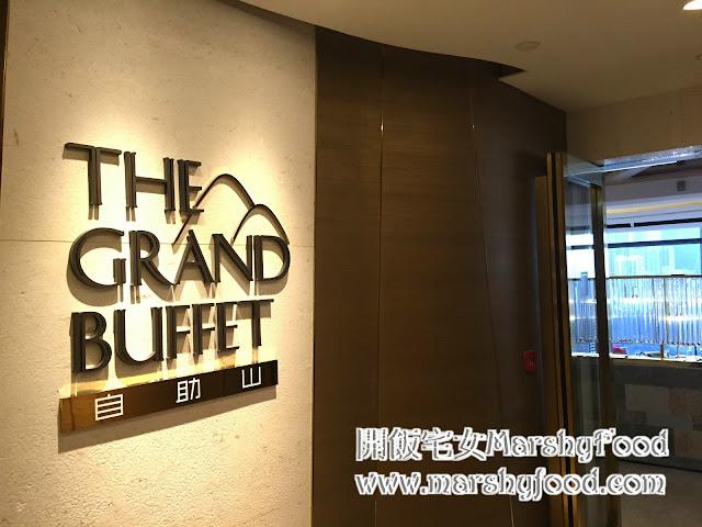 自助餐 - 自助山 The Grand Buffet