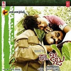 Raa Kittu (2014) Telugu Movie Songs Download