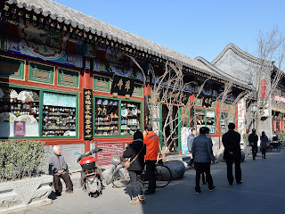 Store fronts in Liulichang