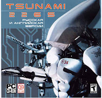 Tsunami 2265
