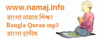 namaj.info