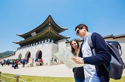 วันเปิดปิดสถานที่ต่างๆ ในช่วงเทศกาลชูซอก 2017