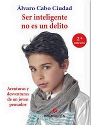 El libro del año
