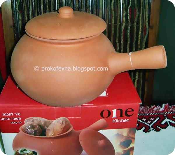terracotta clay po