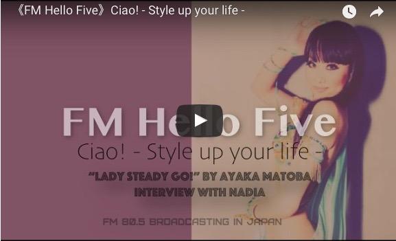 NAIDA ラジオインタビュー
