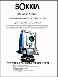 Sokkia Total Station Urdu Manual User Guide