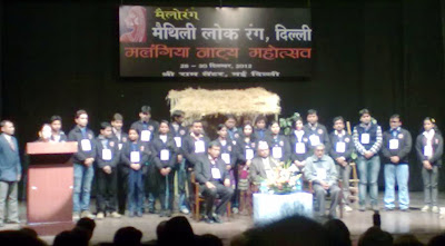 मलंगिया नाट्य महोत्सव मे पहुँचलाह नेपालक राष्ट्रपति