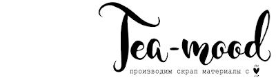 TEA-MOOD.ru ♥