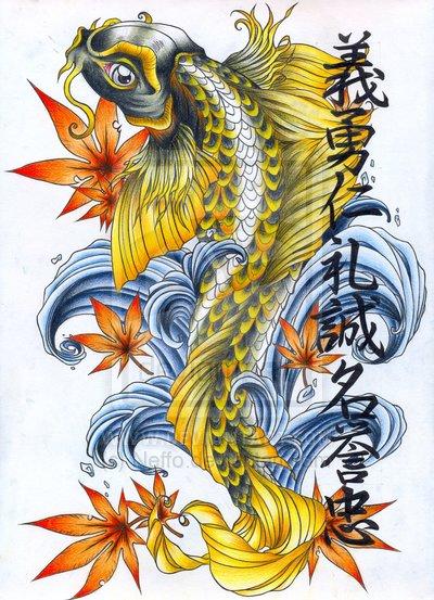 Design tattoo design tattoo for Koi carp tattoo colours