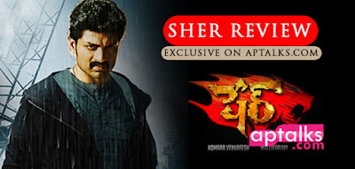 Sher Telugu Movie Review, Rating – Kalyan Ram