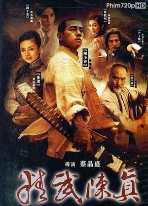 Jing Wu Chen Zhen 2010 poster