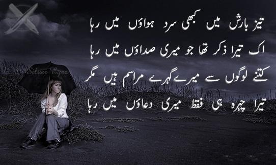 emotional zindsgi shayri hindi