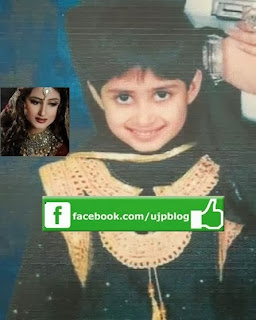 sajjal Ali in her childhood