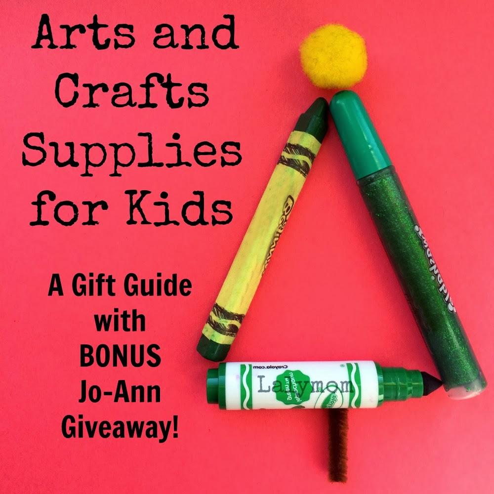 arts and crafts supplies for kids gift guide and giveaway. Black Bedroom Furniture Sets. Home Design Ideas