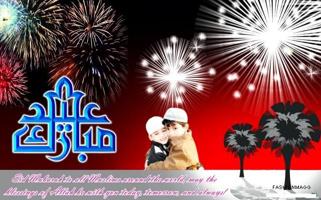 Eid mubarak cards free download m4hsunfo
