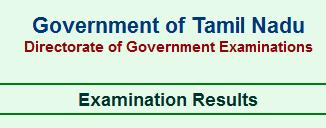 Tamil Nadu HSC March 2013 Result