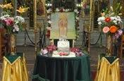 Ο εορτασμός του Αγίου Χαραλάμπους