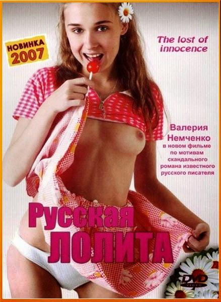русские порно мелодрамы фильмы