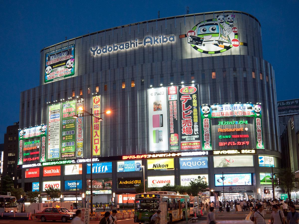 Yodobashi-akiba