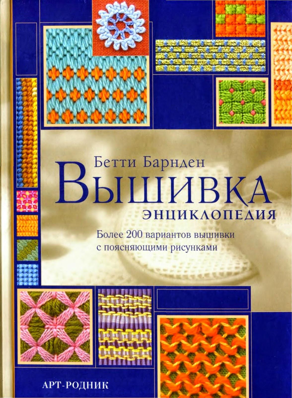http://dfiles.ru/files/tg46j6jro