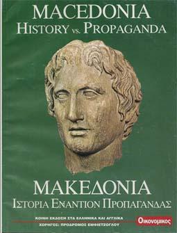 http://1.bp.blogspot.com/-Xwj5VXes5lY/TeVI5eWyU9I/AAAAAAAAeMg/yGibPvAVPdE/s1600/macedonia.jpg