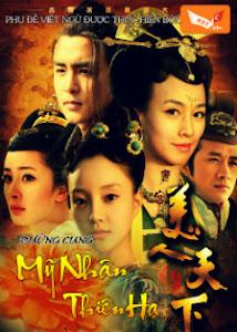 Đường Cung Mỹ Nhân Thiên Hạ - Beautiful World | Beauties Of The Tang Palace poster