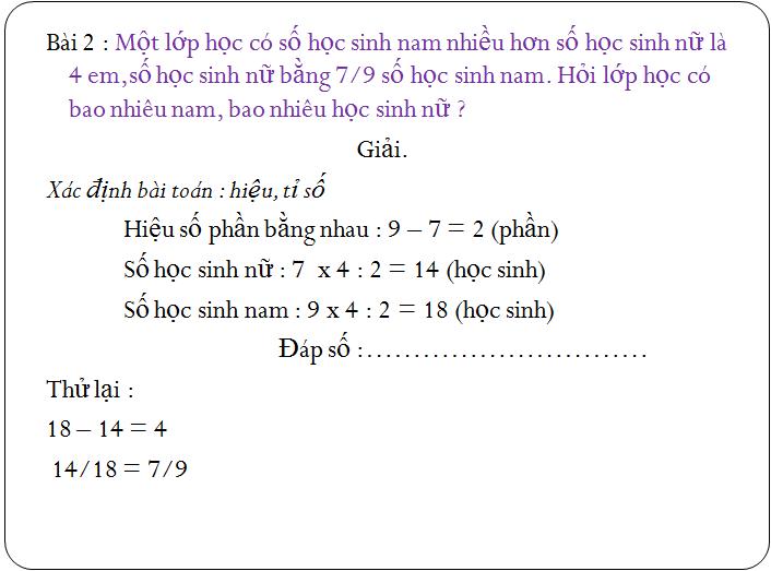 Các bài tập về tìm hai hay nhiều số khi biết tổng, hiệu và tỉ số - toán lớp 5(11)