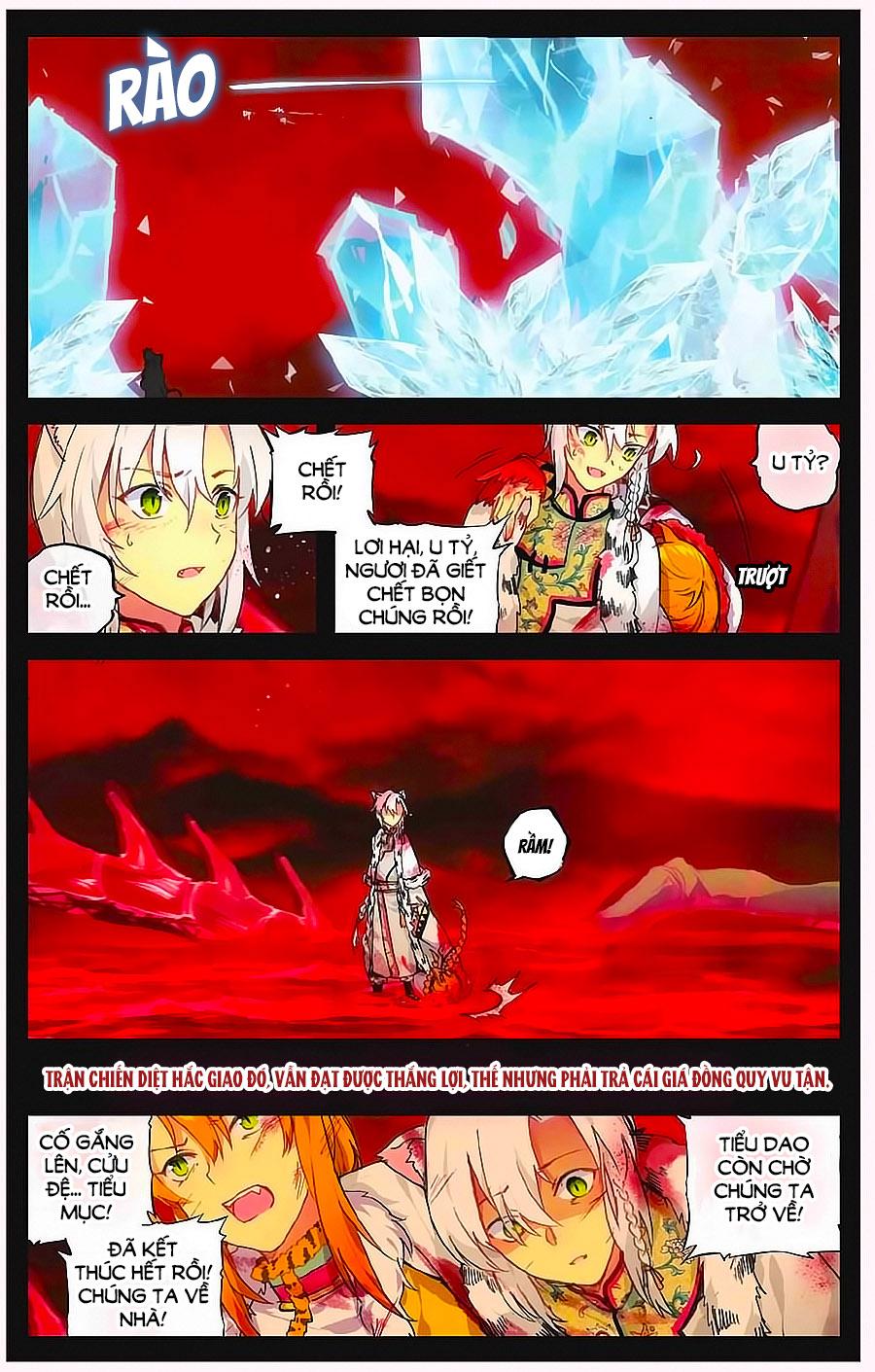 Thiên Hành Thiết Sự chap 68 Trang 14 - Mangak.info