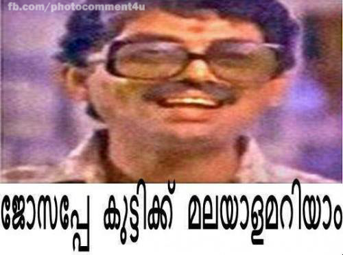 Malayalam funny Photo Comments for facebook   Photocomment4u