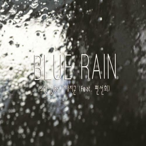 Asteroid186, Pyun Sun Hee – Blue Rain – Single