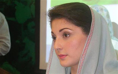 Beautiful Maryam Nawaz Sharif Latest Pictures Pakistan