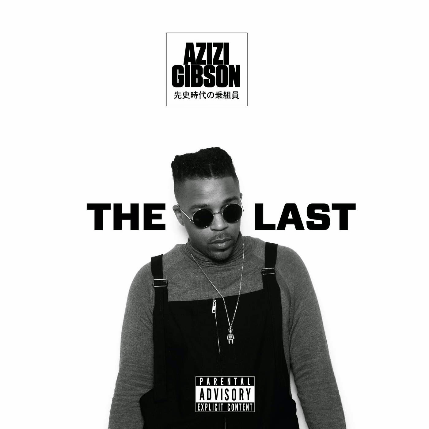 Azizi Gibson - The Last - EP Cover