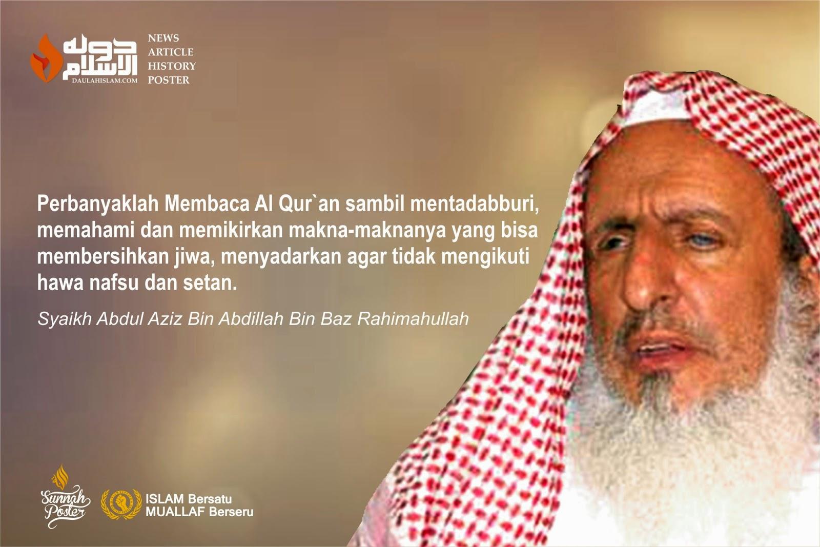 Syaikh Abdul Aziz Bin Abdillah Baz