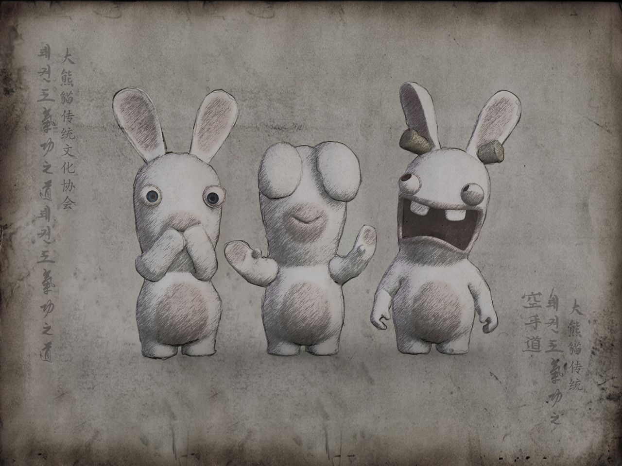 no evil wallpaper background nintendo wii bunny img image picture pic